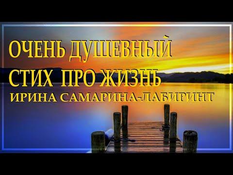 """Очень трогательный стих """"А счастья на базаре не купить"""" Читает Леонид Юдин"""