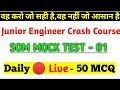 🔴Live 12:00 PM | Mock test 01 || Strength of material ||civil engineering JE
