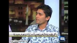 Dunya News -- Mazaaq Raat - 03-Feb-2014
