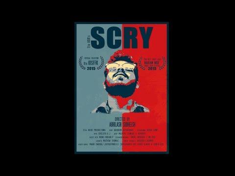 SCRY - AWARD WINNING SHORT FILM