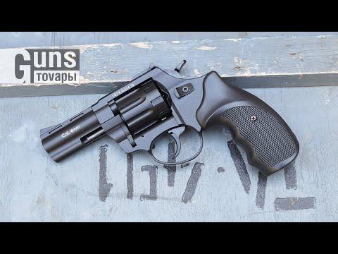 Револьвер Stalker 3″