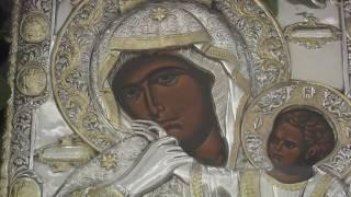 Празднование иконе Отрада и Утешение Курганская епархия(, 2017-02-05T09:03:56.000Z)