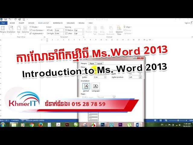 Introduction to Microsoft Office Word 2013