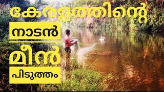 Kerala Real Traditional Fishing