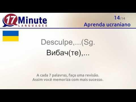 Aprender ucraniano yahoo dating