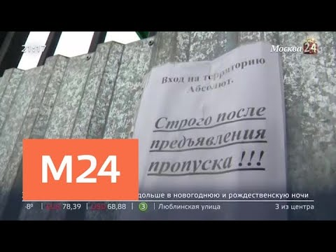 """""""Московский патруль"""": в офисах """"Красного и белого"""" прошли обыски - Москва 24"""