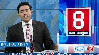 News @ 8 PM | News7 Tamil | 07-02-2017