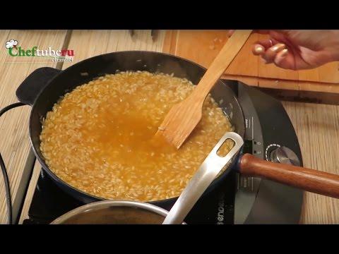Мастер-класс ризотто с креветками морепродуктами рис по-итальянскии как правильно приготовить.