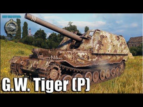 Бомбардир, Рэдли Уолтерс на АРТЕ G.W. Tiger (P)  World Of Tanks