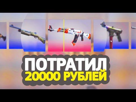 ВЫПАЛ НОВЫЙ АК-47 АЗИМОВ // ОТКРЫЛ НОВЫЙ КЕЙС 'ЗАПРЕТНАЯ ЗОНА' В CS:GO