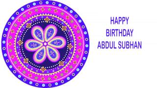 AbdulSubhan   Indian Designs - Happy Birthday