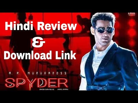 spyder-hindi-dubbed-movie-review
