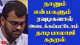 Thaadi Balaji and his daughter locked up by thugs!! - 2DAYCINEMA.COM