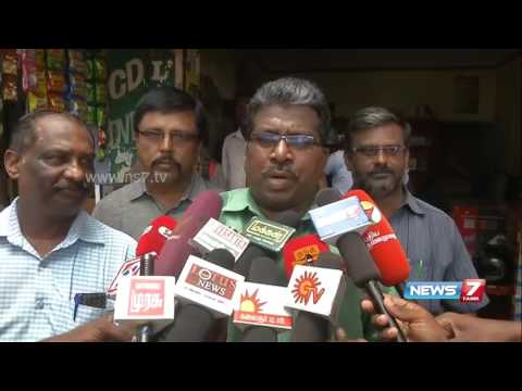 FSSAI officials inspects shops at Tirunelveli over alleged drug chocolate sales   News7 Tamil