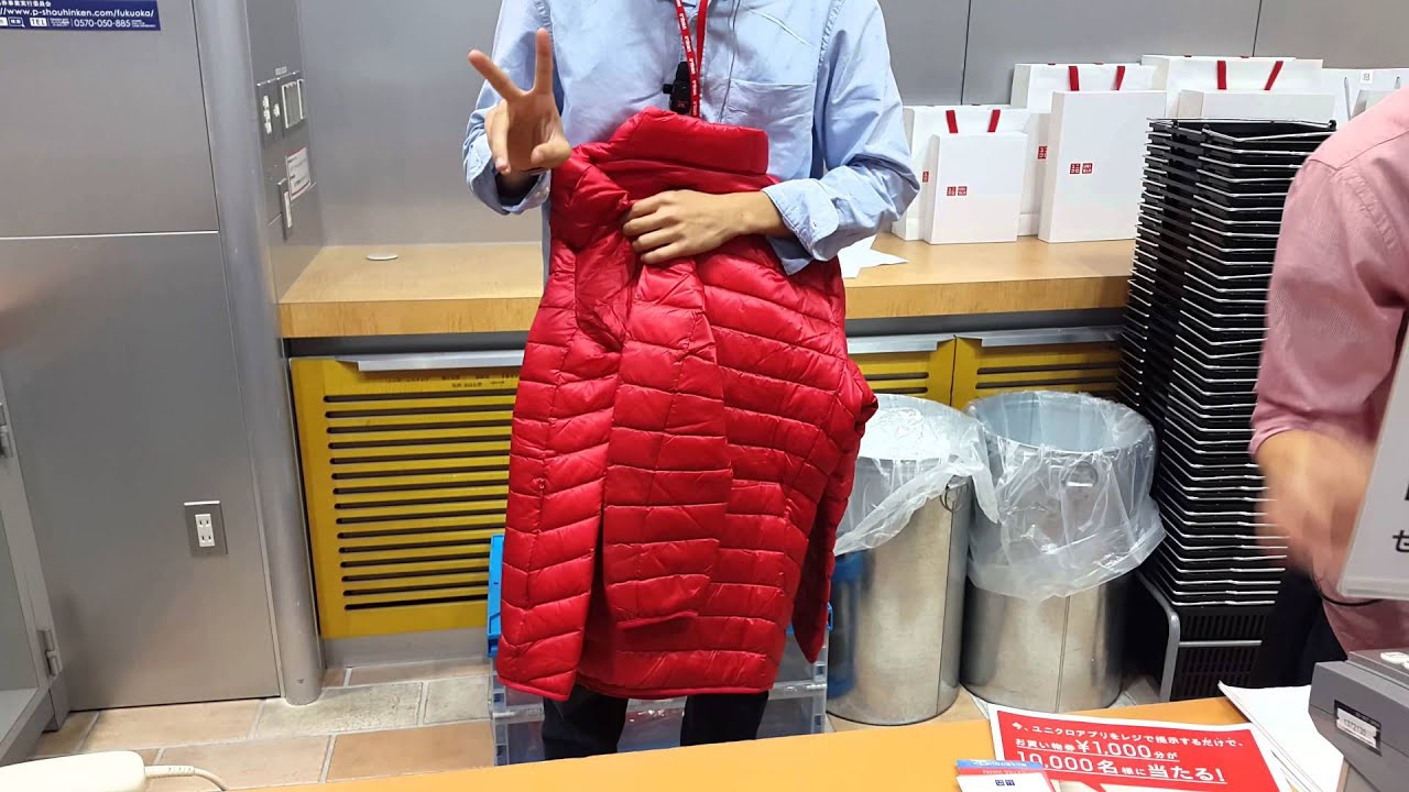 UNIQLO Women Ultra Light Down Vest from Japan