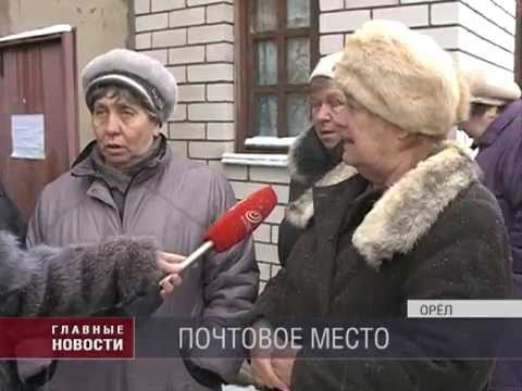 В Орловском районе разгорелся спор из- за помещения почты