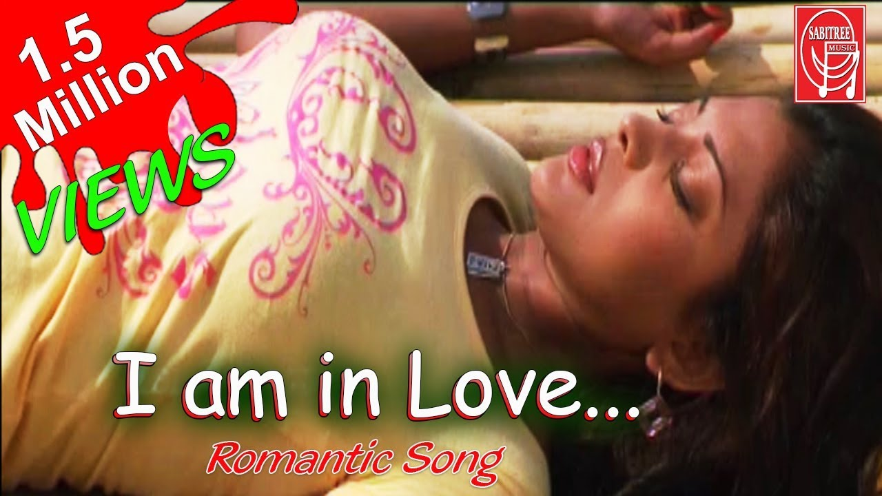 I Am In Love Hd Odia Romantic Sailabhama Satyajit Sabitree Music