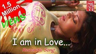 I am in love.. HD || Odia Romantic || Sailabhama || Satyajit || Sabitree Music