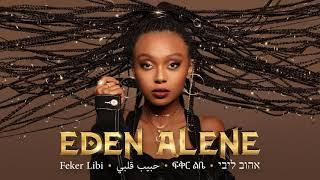 Feker libi { Eden Alene }  Israel  Eurovision 2020