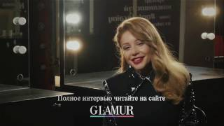 Эксклюзивное интервью с Тиной Кароль