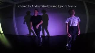"""The Rain"" 
