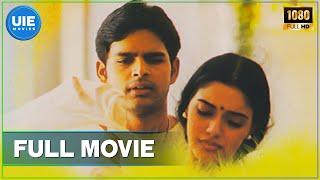 Ullam Ketkumae Tamil Full Movie | Shaam | Arya | Laila | Asin