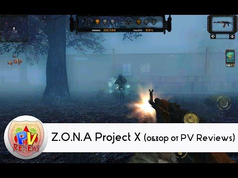 Z.O.N.A Project X - Долгожданный шутер от AGaming+ (Обзор от PV Reviews)