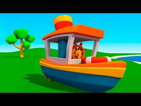 Мультик раскраска для детей про кораблик: ГРУЗОВИЧОК ЛЕВА, Учим цвета.