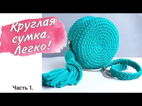 Вязаные сумочки крючком для женщин