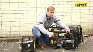 Обзор генераторов компании HUTER
