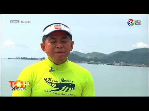 Sport Buddy in TOPNEWS Sport Guru Open water swimming