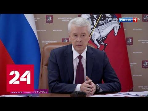 Новые стандарты: столичные клиники возвращаются в привычный режим - Россия 24