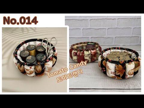 퀼트#14 퀼트바구니 만들기(Quilt basket) 퀼트소품만들기 להורדה