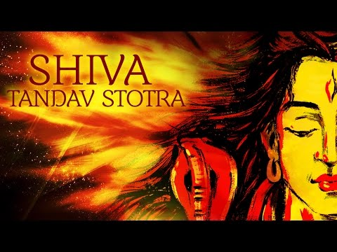 Shiva Tandava Stotram | Lord Shiva | Devotional