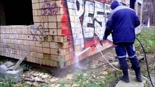 Насос высокого давления с пескоструем для очистки стен от граффити(Подробную информацию об оборудовании можно узнать по телефону +7(495) 988-74-55 или посмотреть на сайте http://mtools.ru., 2013-11-22T07:50:52.000Z)