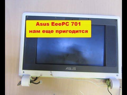 Живи Asus EEE PC 701. Хлам который ожил. Дисплей для Raspberry
