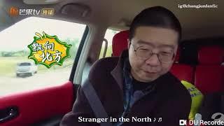 [ENG SUB] Wild Kitchen- Lin Yanjun talk about Zhangjing and Nine Percent