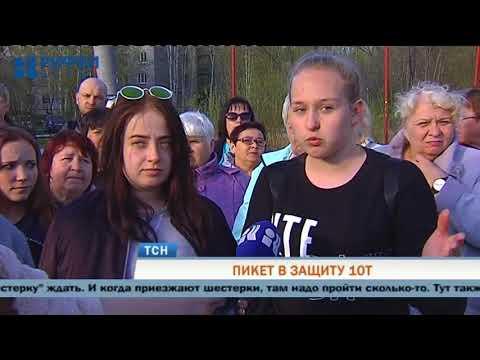 Жители Перми вышли на пикет в защиту нелегальной маршрутки