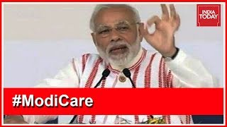 PM Modi Launches World's Largest Healthcare Scheme, Ayushman Bharat