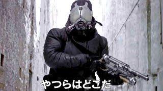 グレート・ガイ