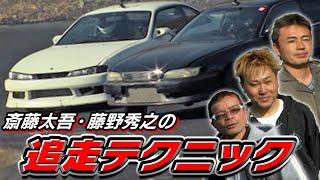 斎藤太吾の追走レッスン  ドリ天 Vol 80 ①