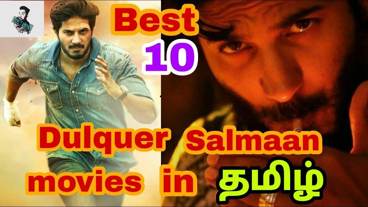 Download Best 10 Dulquer Salmaan Movie in Tamil Dubbed | Best Dulquer Salmaan Movies | @Best Tamizha
