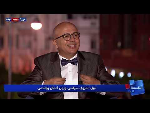 إغلاق مراكز الاقتراع في جولة الإعادة من انتخابات الرئاسة التونسية  - نشر قبل 3 ساعة
