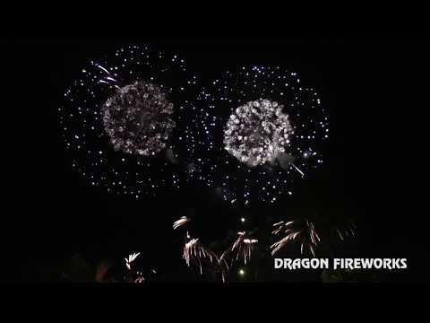 Dragon Fireworks Wedding Pyromusical - All I Ask of You