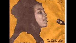 ብዙነሽ በቀለ Bezunesh Bekele - Lesewe Binagerute