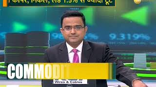 Commodities Live: Know about action in commodities market, 20th May 2019