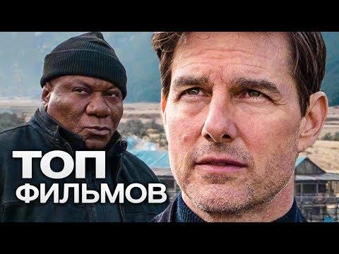 10 ФИЛЬМОВ С УЧАСТИЕМ ОТЛИЧНЫХ АКТЁРОВ, КОТОРЫЕ НЕКОГДА НЕ ИГРАЛИ РОЛИ ВО ВСЕЛЕННОЙ МАРВЕЛ! - Ruslar.Biz