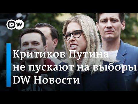 Скандал в Москве: