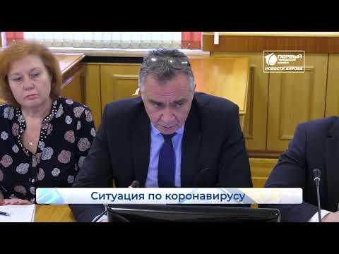 Новые случаи коронавируса  Новости Кирова  23 03 2020