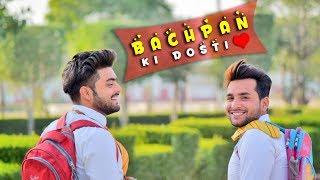 Bachpan Ki Dosti | Swaggy Brothers